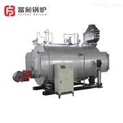 全自动卧式燃油热水锅炉