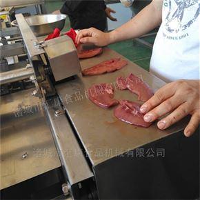 汇康牌连续式无骨鲜肉切片机一次切割多片