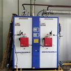 LWS全自动燃环保油蒸汽发生器