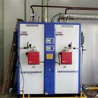 全自动燃环保油蒸汽发生器