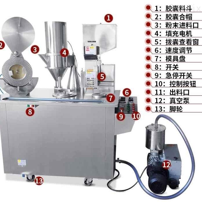 不锈钢半自动胶囊填充机 工厂