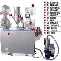 DTJ-C不锈钢半自动胶囊填充机 工厂