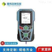 便携式残氧检测仪