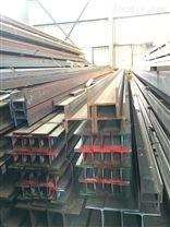 南京英标热轧H型钢 定做工字钢 可配送到厂