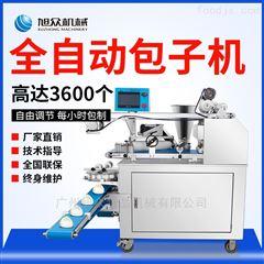 XZ-190全自动智能卷面式包子机水晶包机工厂