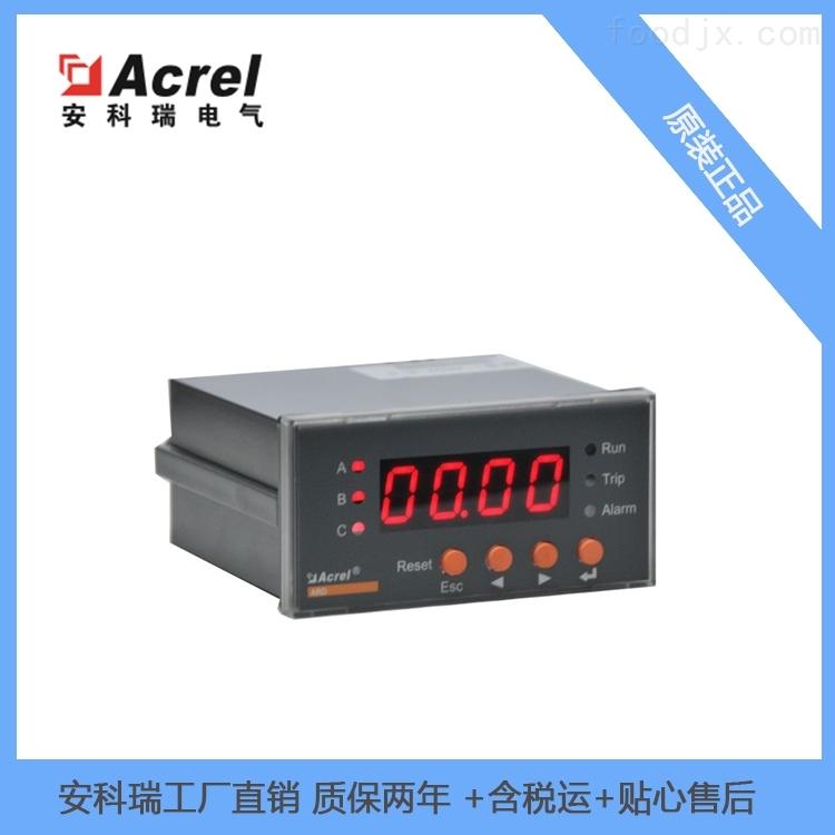 电动机温度保护装置 起动保护器 欠载不平衡
