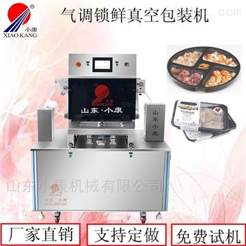 DH-ZQ腌制品辣白菜气调锁鲜真空包装机