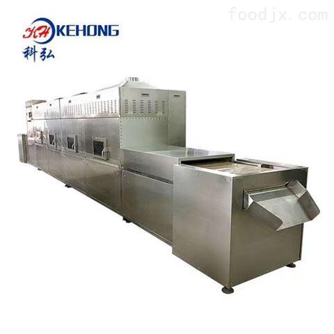 大型微波保温材料干燥机生产厂家