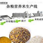 杂粮米生产线