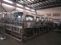 18.9L大桶纯净水灌装机生产线