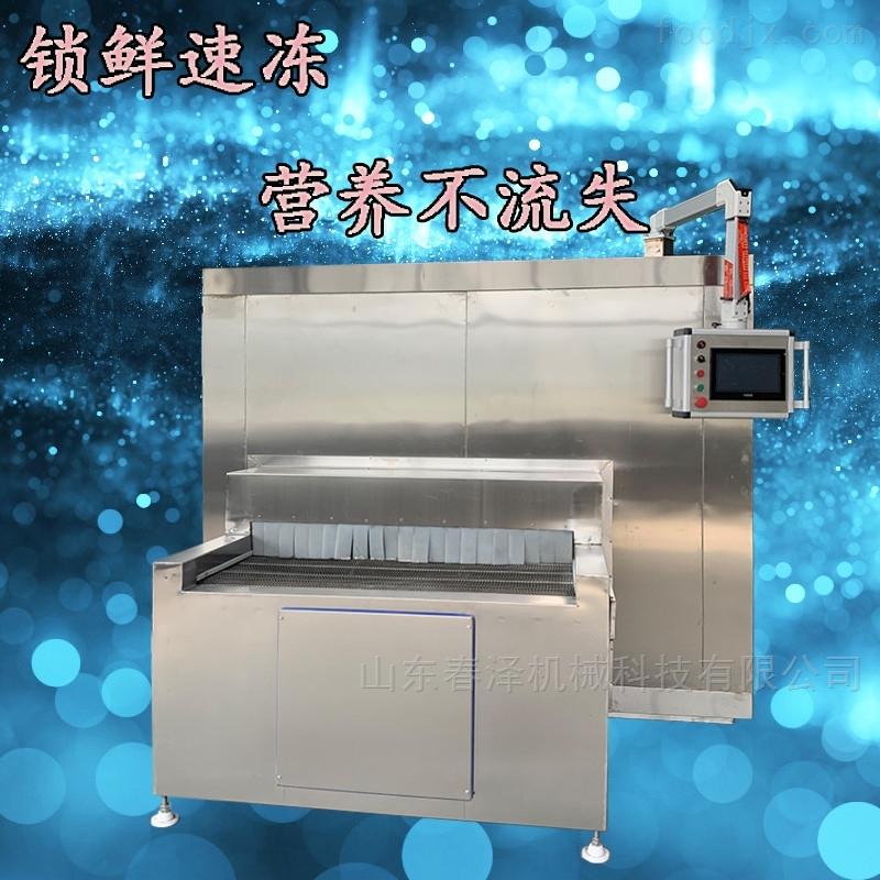 水饺包子隧道式速冻机