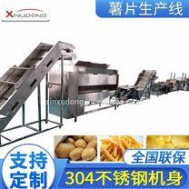 速冻薯条生产线