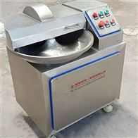 GB-125L多功能千页豆腐变频斩拌机