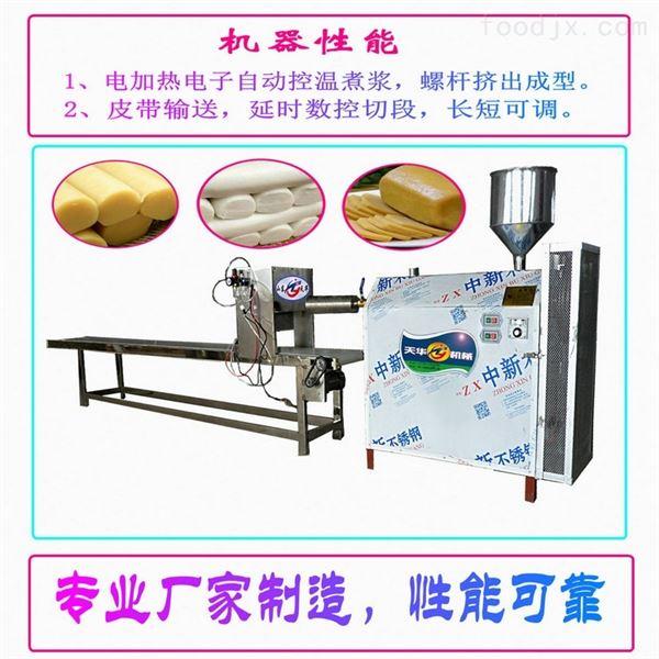 年糕生产流水线设备价格