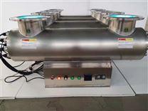 深圳二次供水紫外线消毒器