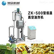 ZK-500不锈钢双室真空油炸机自动控温