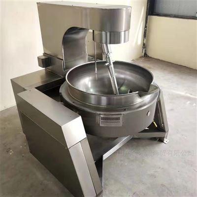 JHY500大型自动麻辣烫调料搅拌炒锅控温好搅拌均匀