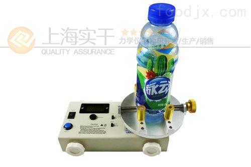 塑料瓶盖开启扭矩测试仪