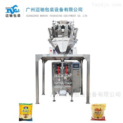 麦片包装机械