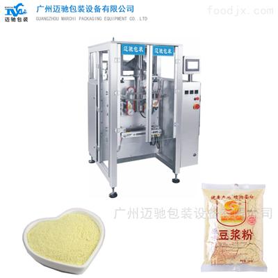 奶茶粉包装机