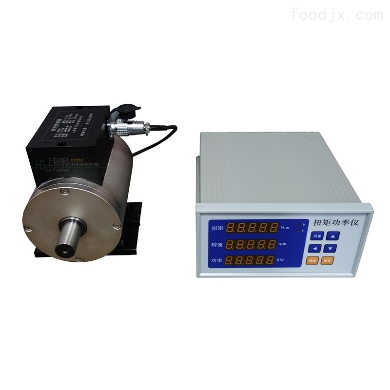 電機扭矩測試儀