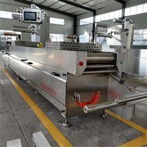 DZR-520康盛达生产阿胶糕连续拉伸膜真空包装机