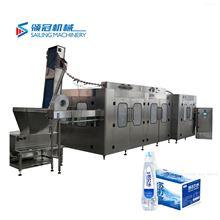 苏打水饮料灌装机生产线
