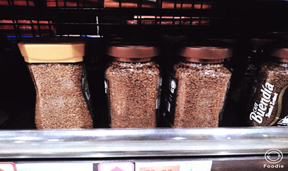 草本咖啡等多項團標月底實施 推動行業規范化發展