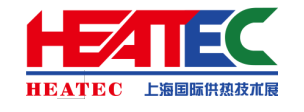 HEATEC 2020上海国际供热技术展12月如期举行!