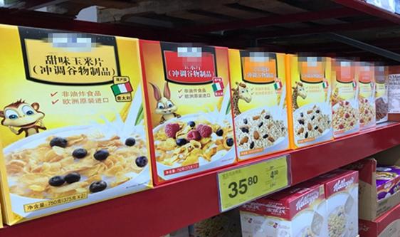 健康谷物消費持續增長 低溫烘焙技術留住風味和營養