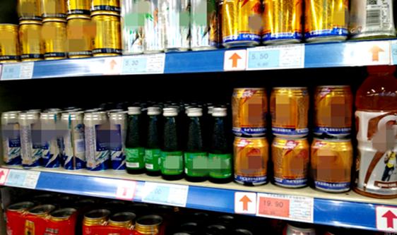 饮料开启多样化消费时代 柔性化生产缩短出品周期