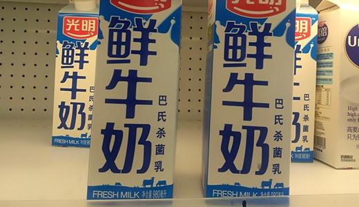 乳企、電商合作頻繁 攜手開拓低溫奶市場