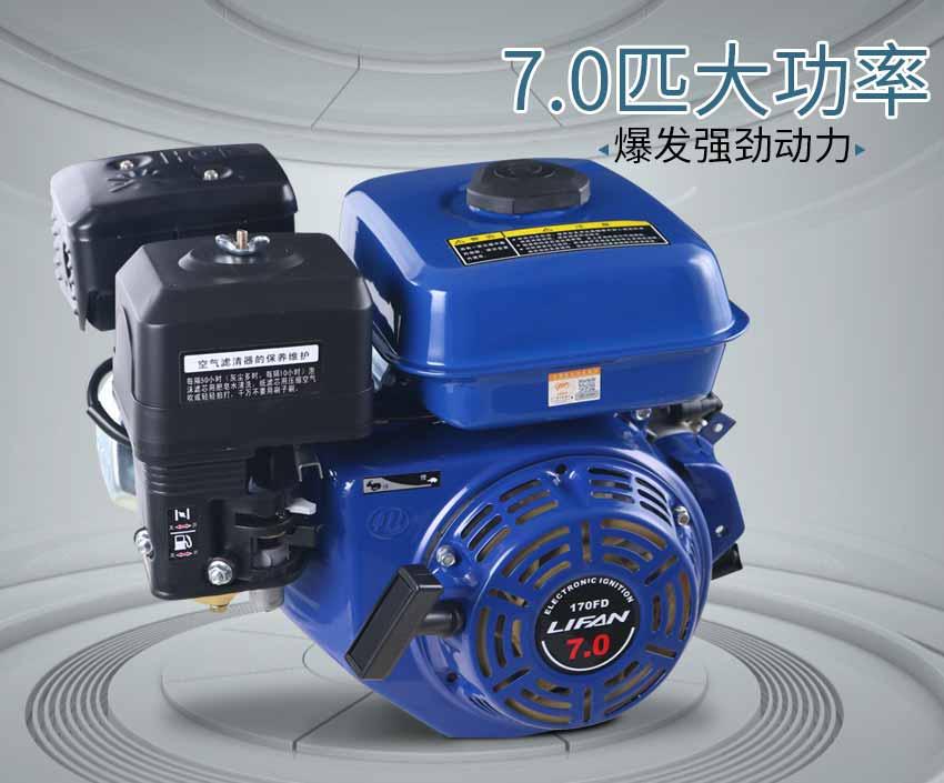汽油磨粉机用的汽油机