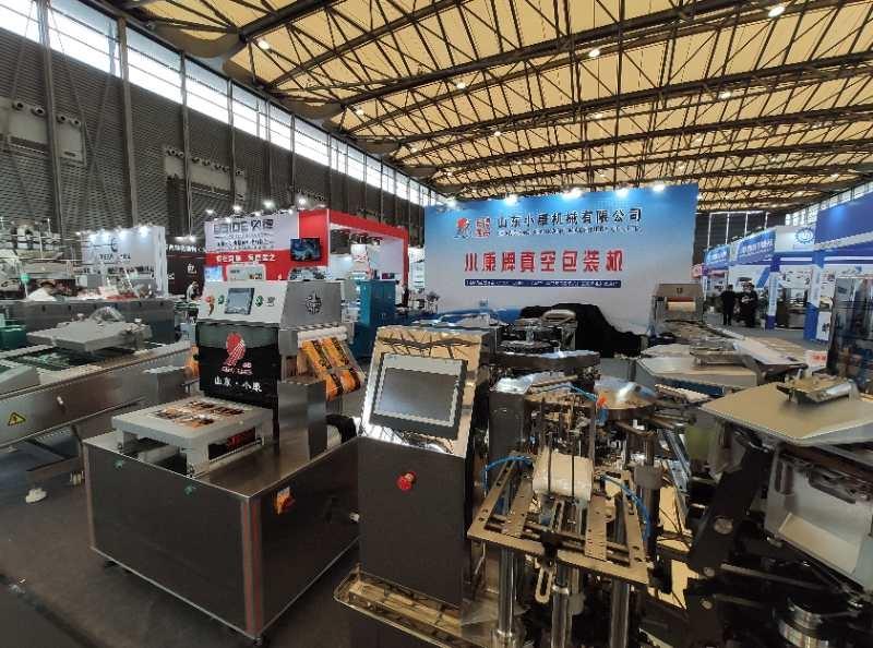 小康機械參展上海展博會內容報道