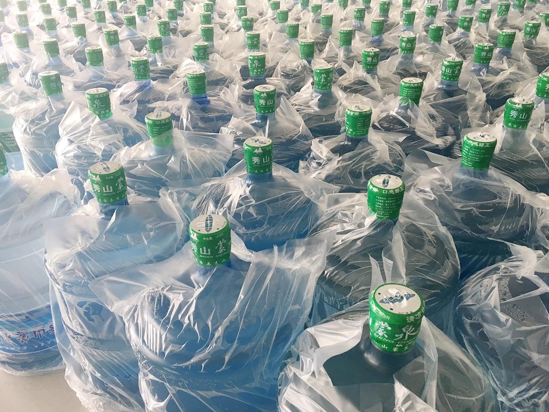 桶装水全自动套袋机
