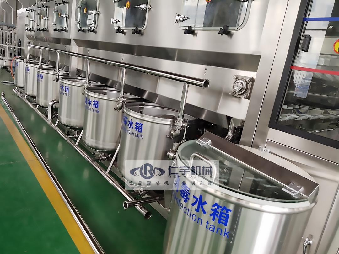 <strong><strong>矿泉水桶装水生产线设备 桶装纯净水灌装机</strong></strong>