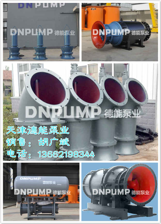 轴流泵123.jpg
