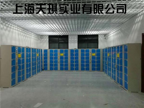 60门手机存储柜