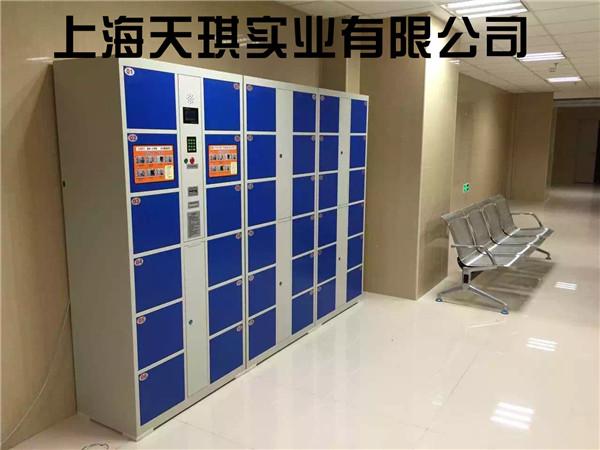 24门电子储物柜