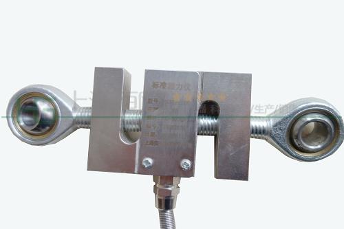 S型傳感器圖片