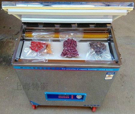 肉类真空包装机