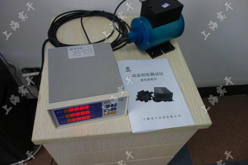 300-3000N.m电机动态扭力测量仪/动态扭力测量仪测试发电机组轴专用