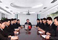 公司高层会议