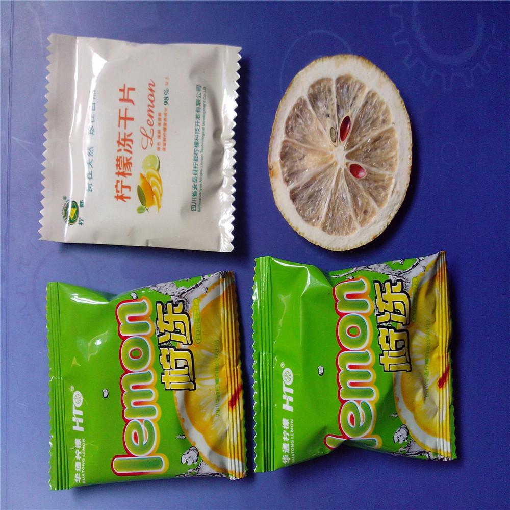 柠檬片包装机