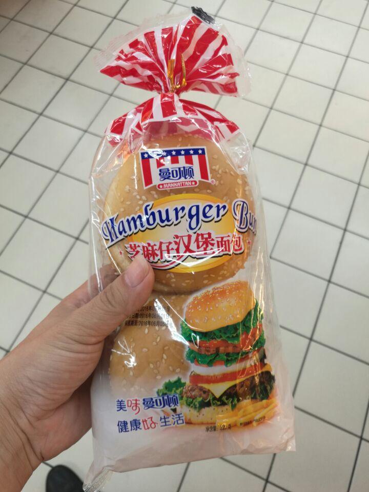 <strong>汉堡面包自动包装机 全自动汉堡面包包装机械设备厂家</strong>