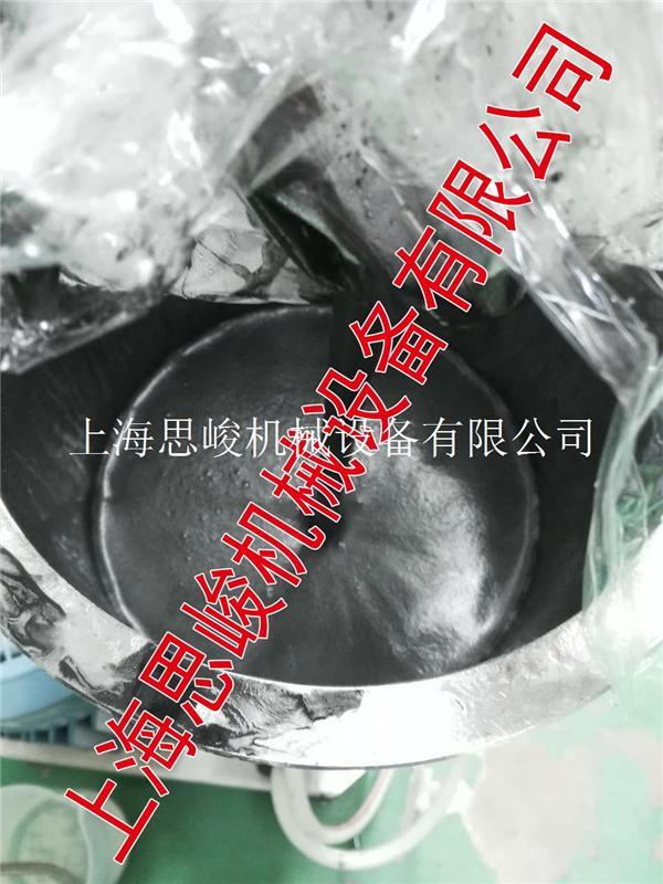 碳纳米管浆料分散机