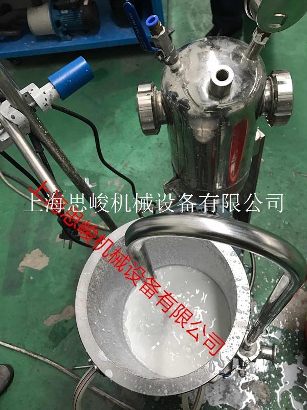 陶瓷隔膜浆料纳米分散机