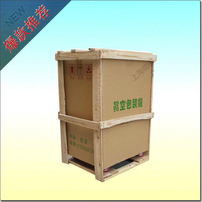 单室真空包装机