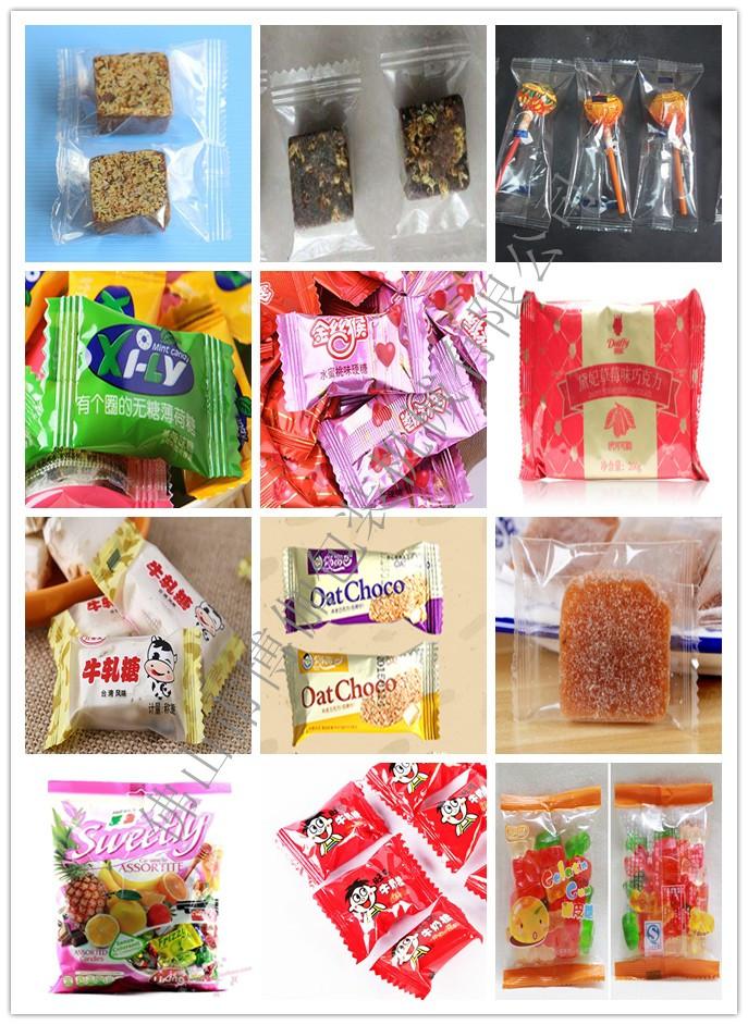 姜糖包装机