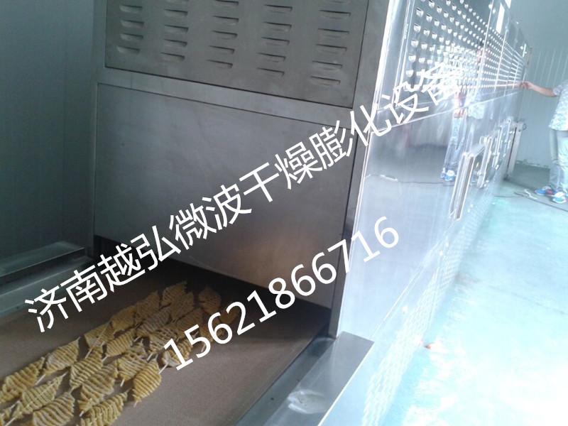 C669279A5B79EE56CEFA8FAACE0A18